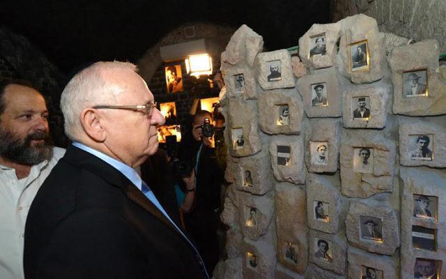 Reuven Rivlin au musée de Hébron - 2 février 2015