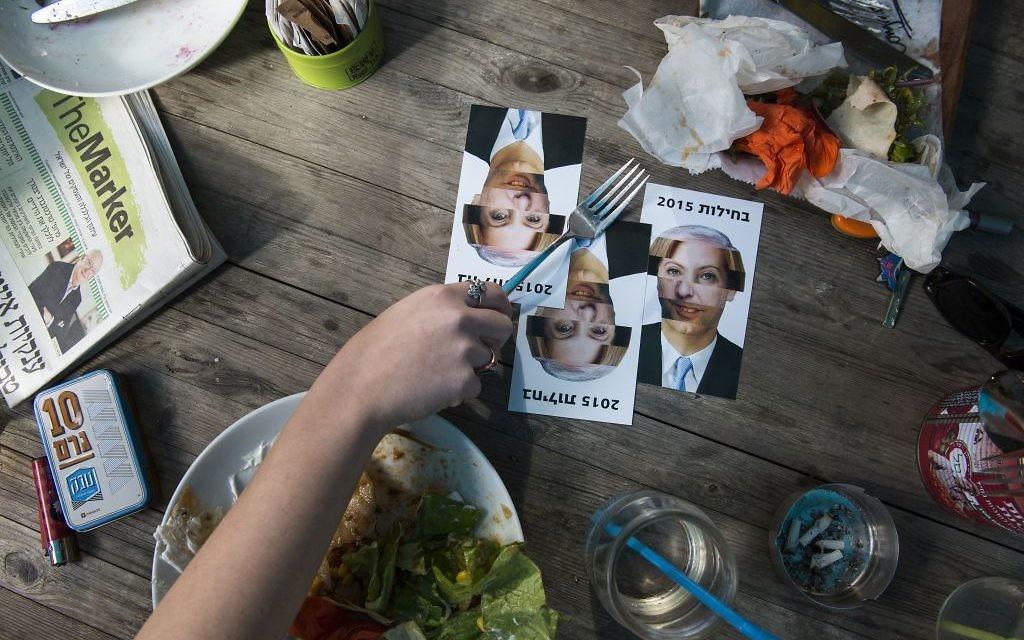"""Une carte postale créée par un artiste israélien sur laquelle on peut lire """"Nausée 2015"""". Le titre est un jeu de mot avec le mot hébreu pour élections. Cette carte postale a été distribuée à Tel aviv le 5 février 2015 (Crédit : Danielle Shitrit/FLASH90)"""