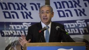 Le Premier ministre Benjamin Netanyahu s'adressant aux nouveaux immigrants français et les supporter Likud à Jérusalem le 8 février 2015 (Crédit :  Hadas Parush/Flash90))