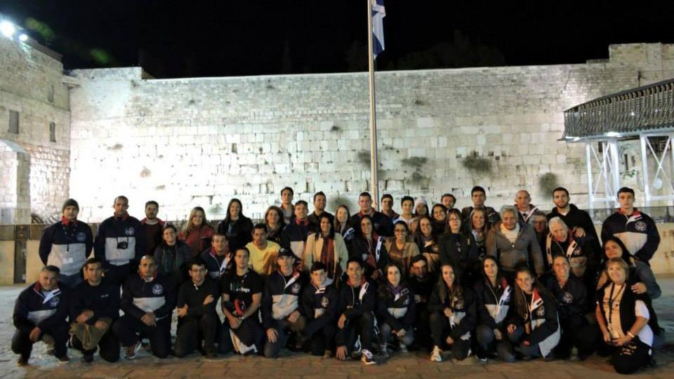 Le groupe de Krav Maga du Brésil au Mur occidental en janvier 2015 (Crédit : Autorisation)