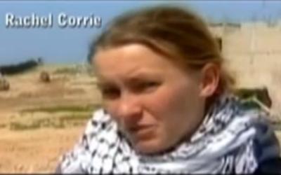 Rachel Corrie (Crédit : Capture d'écran YouTube)