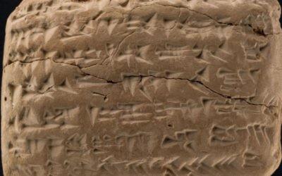 Une tablette d'argile de 572 avant notre ère, pourvu du plus ancien texte connu documentant l'exil en Babylonie, maintenant exposée au Musée de la Bible (Crédit : Ardon Bar-Hama/Musée de la Bible )