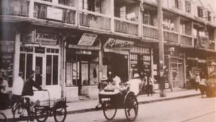 Une rue de Shanghai aux alentours de l'année 1943 (Crédit : Wikimedia Commons)