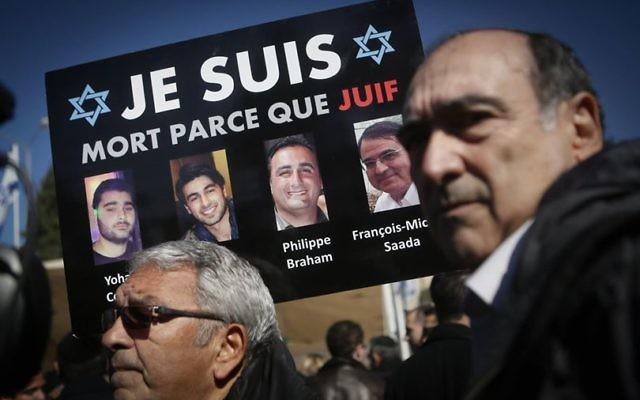 """""""Morts parce que Juifs"""" ; enterrement en Israël des victimes de l'Hyper Cacher de Vincennes, en janvier 2015. (Crédit : Flash90)"""