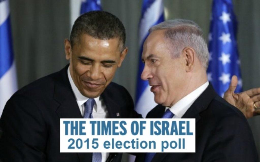 Le président Barack Obama et le Premier ministre Benjamin Netanyahu (Crédit : Flash 90)
