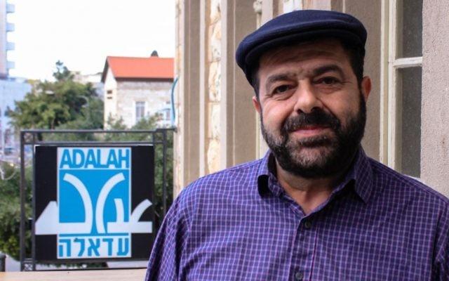 Hassan Jabareen, fondateur du groupe Adalah [Crédit : autorisation/Adalah]