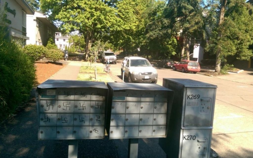 Mailboxes outside the AEPi house at the University of Oregon in Eugene were defaced with swastikas in July 2014 (photo courtesy: AEPi)
