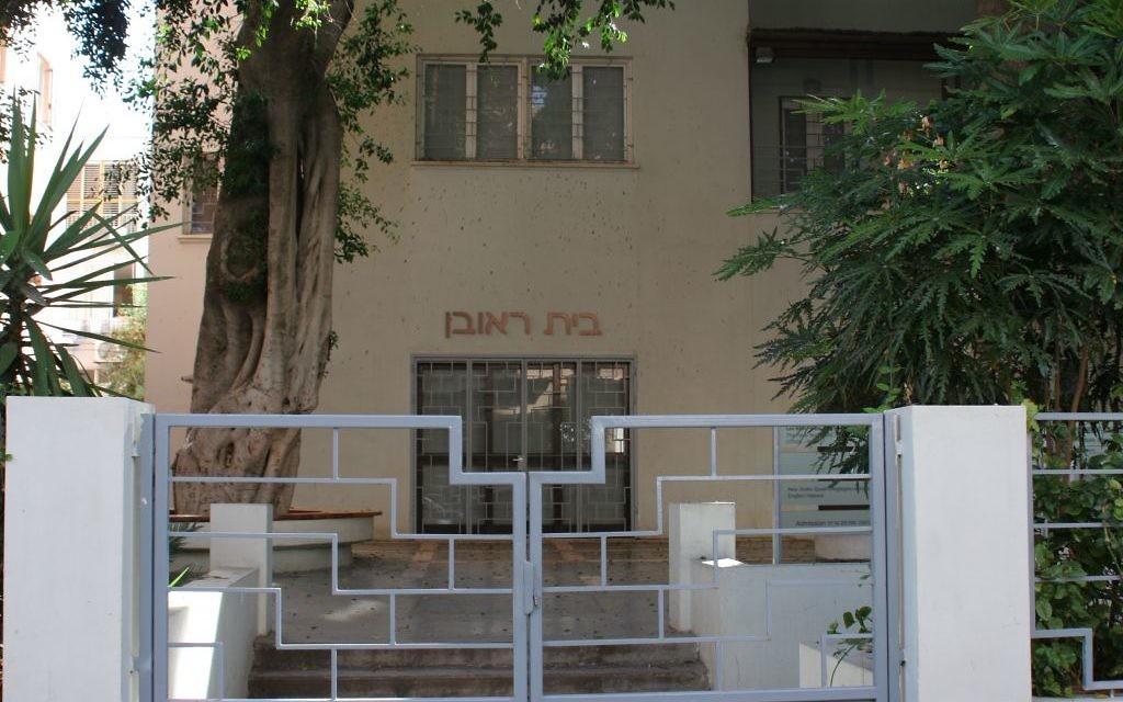 Le musée Rubin sur la rue Bialik (Crédit : Shmuel Bar-Am)