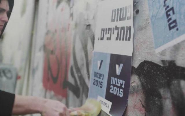 Des militants de V15 collant des affiches appelant au changement de Premier ministre (Crédit : YouTube/Victory2015)