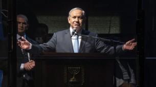 Benjamin Netanyahu  (Crédit : Jack Guez/AFP)