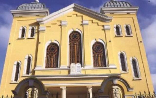 Façade de la synagogue d'Erdine (Crédit : capture d'écran YouTube)