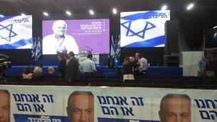 Les partisans attendent à Jérusalem la venue de Netanyahu à Jérusalem - 17 mars 2015 (Crédit : Judith Zaffran/Times of Israel)