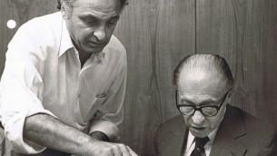 Le Premier ministre Menahem Begin (à droite) en 1980 (Autorisation de Moriah Films)