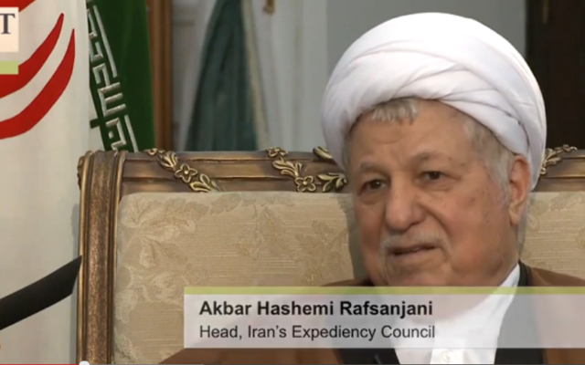 L'ancien président iranien  Akbar Hashemi Rafsanjani (Crédit : capture d'écran YouTube/Financial Times)