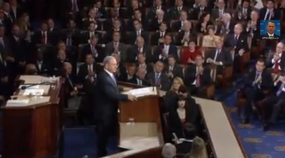 Le Premier ministre Benjamin Netanyahu parle de l'Iran lors d'une réunion conjointe du Congrès des États-Unis le 3 mars 2015
