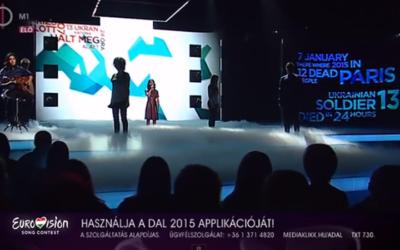 Capture d'écran de la performance hongroise de la chanson hongroise - 17 février 2015 (Crédit : YouTube)