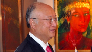 Yukiya Amano, le  directeur de l'AIEA, à Davos en janvier 2013. (Crédit : GPO/Flash90)