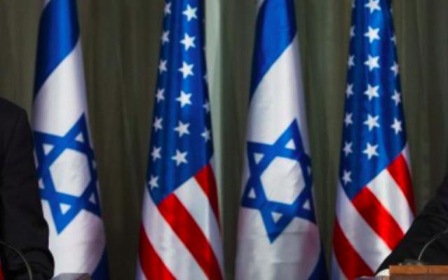 Drapeaux américain et israélien. Illustration. (Crédit : Flash90)