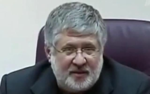 Igor Kolomoïski (Crédit : capture d'écran Dailymotion)