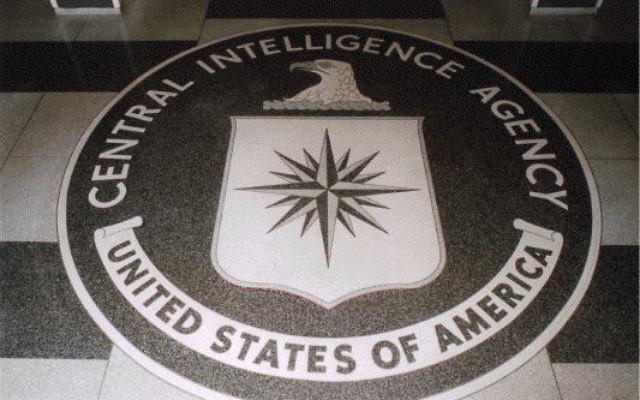 Sigle du logo de la CIA (Crédit : domainepublic)
