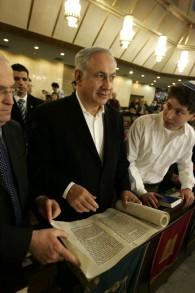 Netanyahu avec un rouleau du livre d'Esther à la Grande synagogue de Jérusalem le 10 mars 2009 (Crédit : Uri Lenz/ Flash 90)