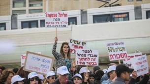 Les infirmières et les employés de l'hôpital universitaire d'Hassadah à Jérusalem en train de manifester le 17 février 2014 pour contester le versement partiel de leur salaire le mois de janvier précédent (Crédit : Flash90)
