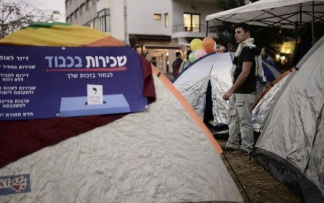Manifestations à Tel Aviv contre le prix des logements