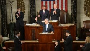 Le Premier ministre Benjamin Netanyahu devant le Congrès des Etats-Unis, à Washington, le 3 mars 2015. (Crédit : Amos Ben Gershom/Flash90/GPO)