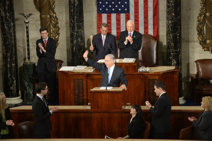 Benjamin Netanyahu au Congrès le 3 mars 2015 (Crédit : Amos Ben Gershom/Flash90/GPO)