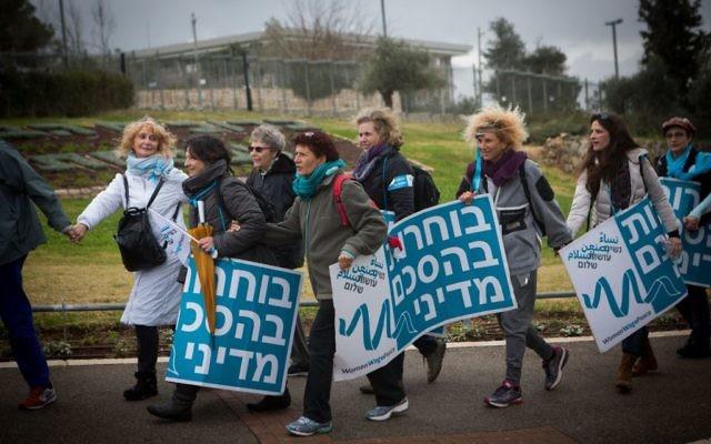 Des milliers de femmes défilant à l'extérieur du Parlement israélien le 4 mars 2015 (Crédit : Miriam Alster/Flash90)