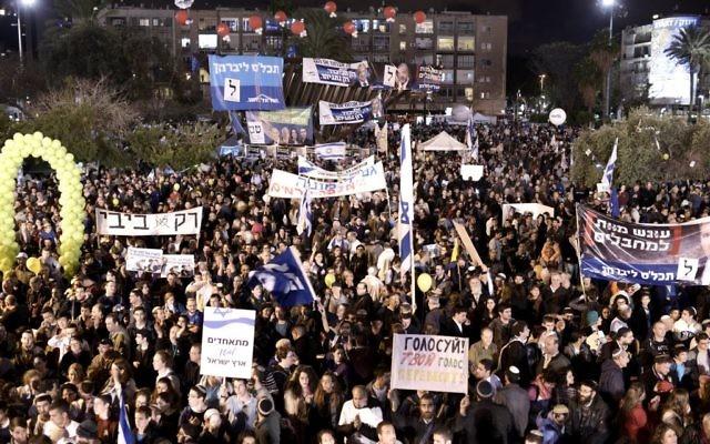 Rassemblement de la droite le 15 mars à Tel Aviv - (Crédit : Flash 90)