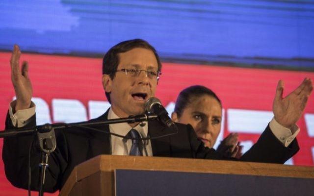 Isaac Herzog au siège de l'Union sioniste à Tel Aviv (Crédit : flash 90)