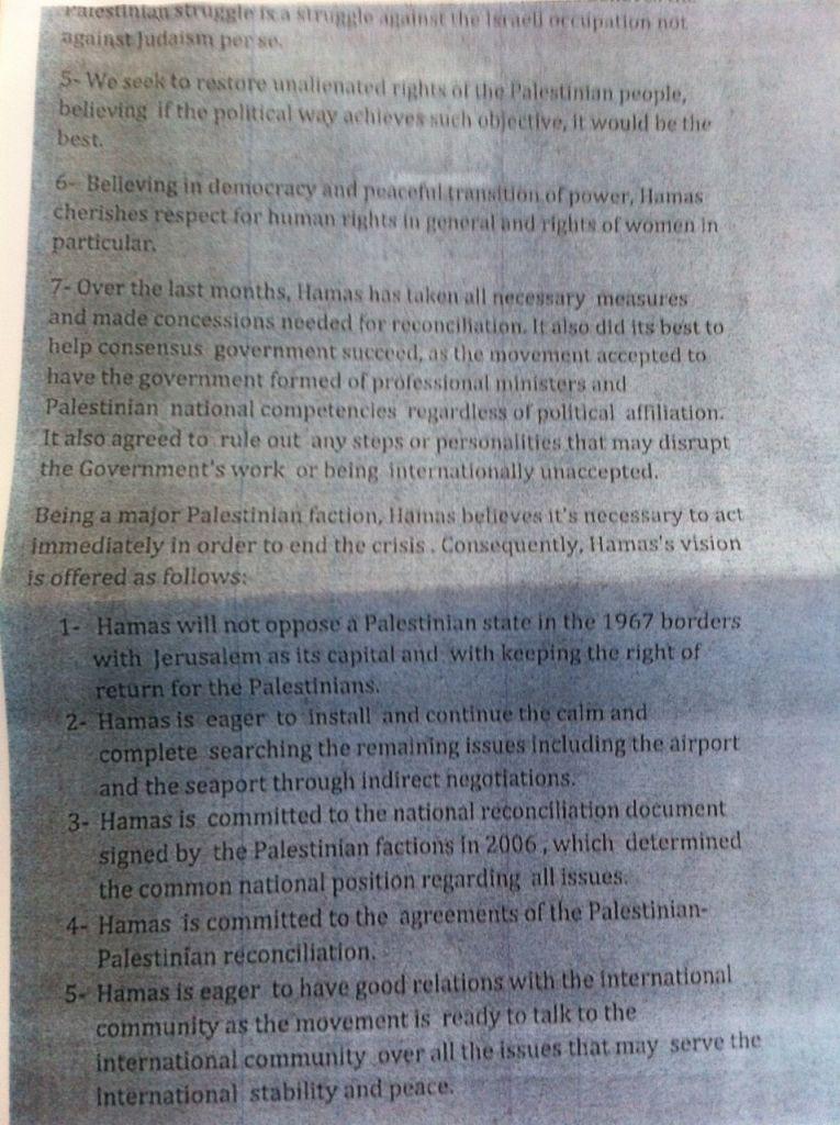 Le document rédigé par le Hamas remis à l'envoyé du quartet Tony Blair où l'organisation propose un cessez-le-feu à Israël (Crédit : Avi Issacharoff/Times of Israel)