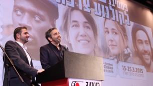 Olivier Nakache et Eric Tolédano (crÉDIT : Institut français d'Israël 2015)