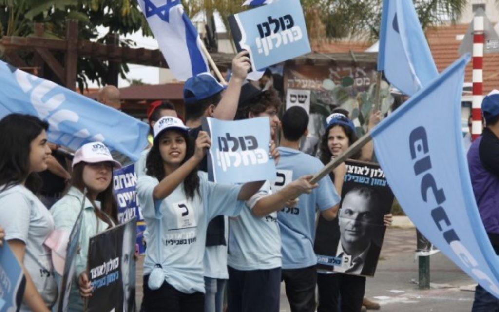 Des supporters de Moshe Kahlon dans sa ville natale de Givat Olga - 17 mars 2015 (crédit : Judah Ari Gross/Times of Israel)