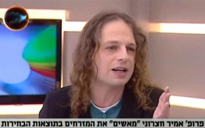 Amir Hetsroni sur la Deuxième chaîne, le 22 mars 2015 (Crédit : Capture d'écran Deuxième chaîne)