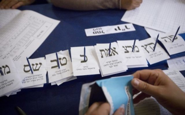 Le dépouillement des votes des soldats et d'autres électeurs particuliers, au Parlement, à Jérusalem, au lendemain des élections générales pour la 20e Knesset (Credit photo : Miriam Alster/FLASH90)