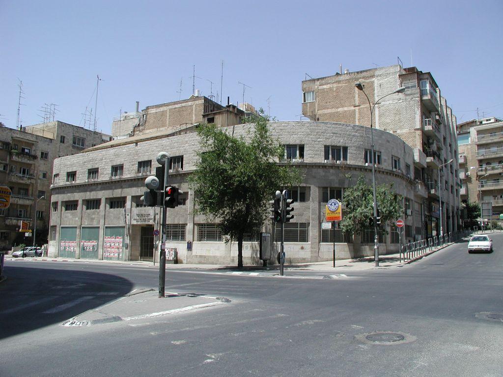 Beit Froumine  (Crédit : Shmuel Bar-Am)
