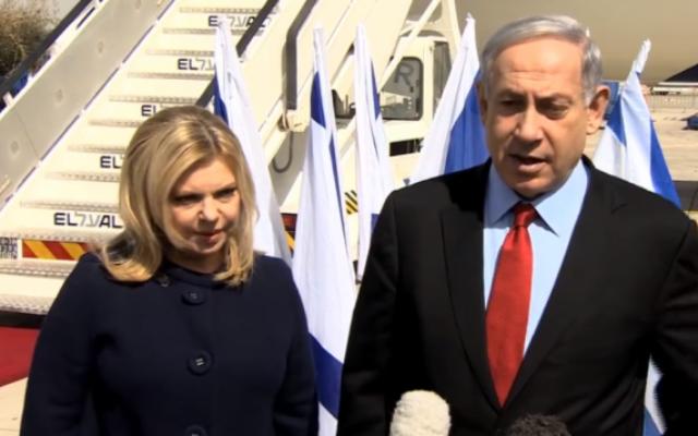 Benjamin et Sara Netanyahu à l'aéroport Ben Gurion, avant de partir pour Washington - 1er mars 2015 (Crédit : capture d'écran Channel 1)