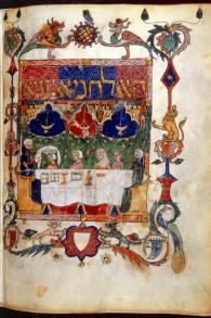 Panneau initial avec les mots : Ha Lahma aniya (Le pain de l'affliction), au début du texte de la Haggada. Origine: Espagne, NE, Catalogne / Barcelone (Crédit : domaine public)