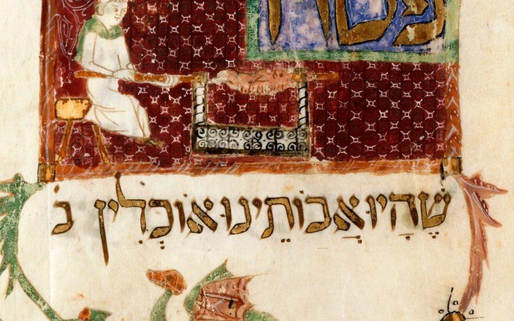 Détail d'un panneau initial : Pessah (l'agneau de la Pâque ) représentant un jeune homme rôtissant l'agneau pascal, Origine: Catalogne / Barcelone (Crédit : domaine public)