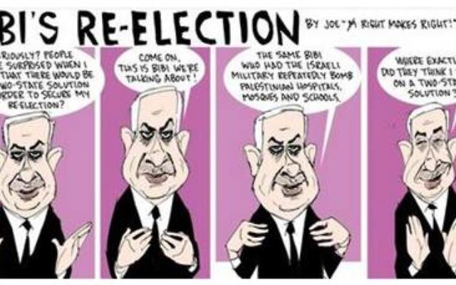 La caricature publiée dans Chicago Tribune en mars 2015  alléguant que le Premier ministre Benjamin Netanyahu a ordonné à des bombardements intentionnel de civils palestiniens. (Crédit : Chicago Tribune)