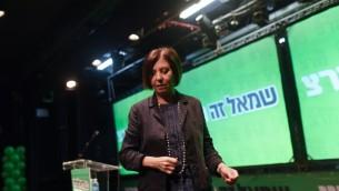 La présidente du parti de gauche Meretz Zahava Gal-on réagit aux résultats des élections le 17 mars 2015. (Crédit : Ben Kelmer/FLASH90)