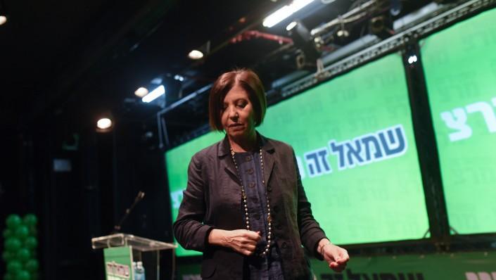 Zehava Galon, présidente du Meretz,après l'annonce des résultats des élections législatives, le 17 mars 2015. (Crédit : Ben Kelmer/Flash90)