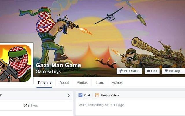 La page Facebook de Gaza Man (Crédit : Capture d'écran Facebook/Gaza Man)