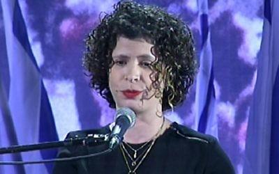 La veuve de guerre Michal Kastan Kedar (Crédit : Capture d'écran Deuxième chaîne)
