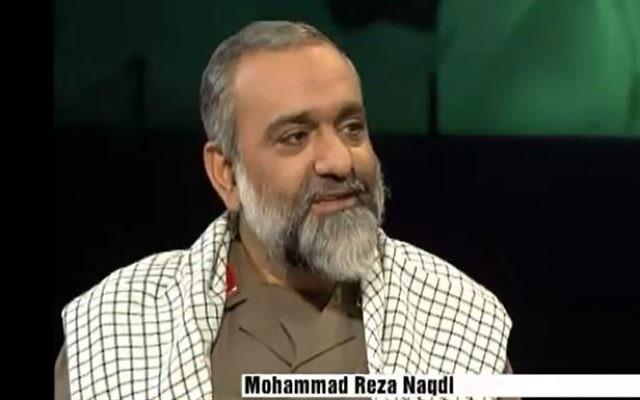 Mohammad Reza Naqdi, le commandant de la force Basij de l'Iran (Crédit : capture d'écran YouTube / PresTVGlobalNews)