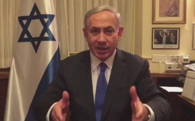 Netanyahu s'engage à ne pas créer de gouvernement d'unité, mars 2015 (capture d'écran: YouTube)