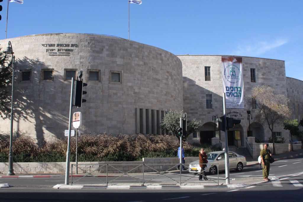 La synagogue de Yeshurun (Crédit : Shmuel Bar-Am)