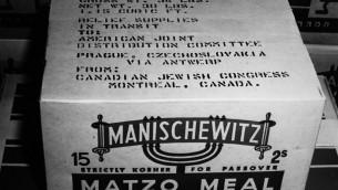 Colis envoyés par la communauté juive canadienne après la Seconde Guerre mondiale (Crédit : Canadian Jewish Congress Charities Committee National Archives)